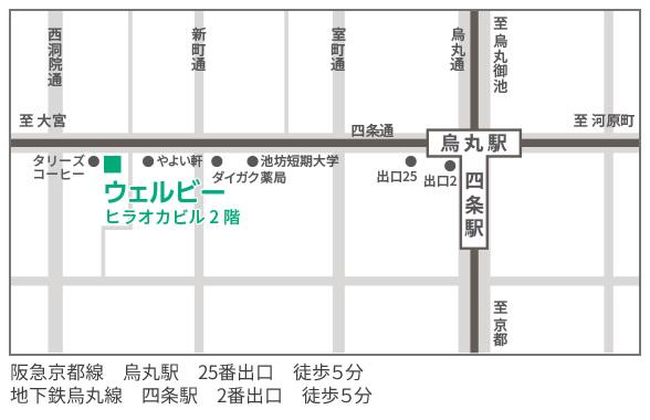 ウェルビー京都四条烏丸センター地図