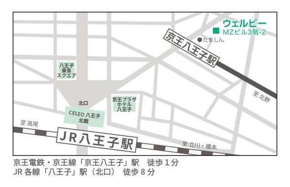 ウェルビー八王子駅前センター地図