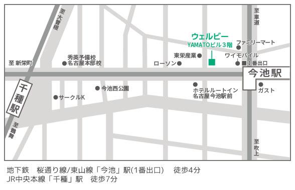 ウェルビー千種センター地図