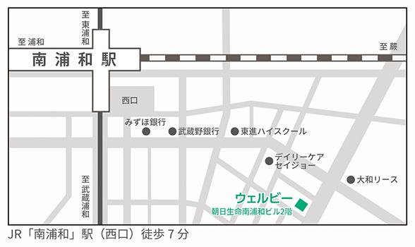 ウェルビー南浦和センター地図