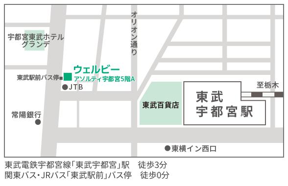 ウェルビー宇都宮センター地図