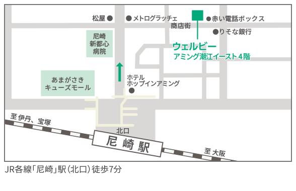 ウェルビー尼崎駅前センター地図