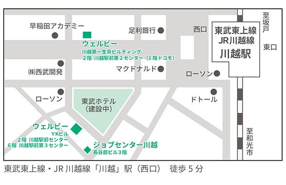 ウェルビー川越駅前第2センター地図