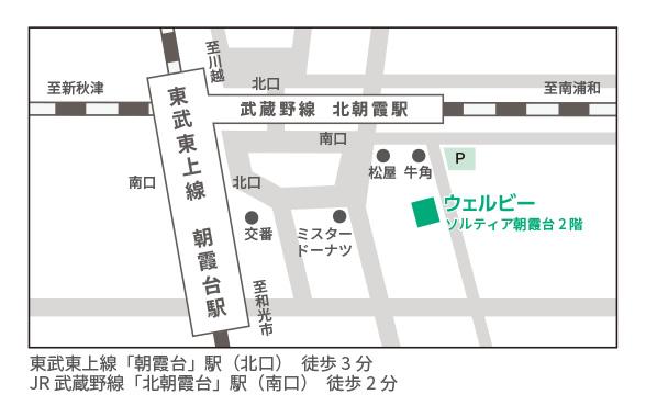 ウェルビー朝霞台駅前センター地図