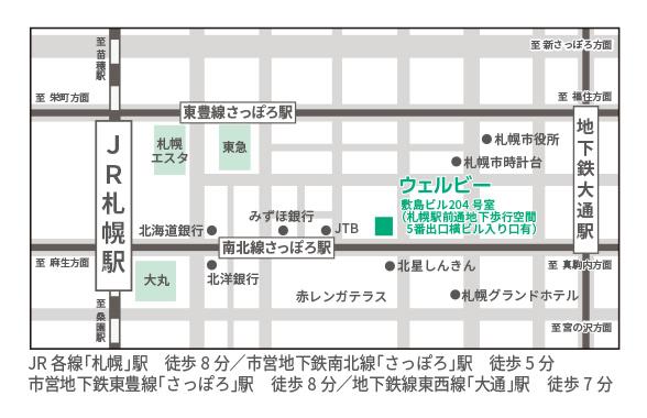 ウェルビー札幌センター地図