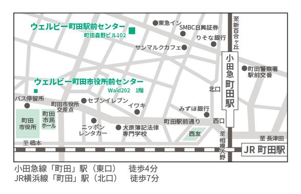 ウェルビー町田駅前センター地図