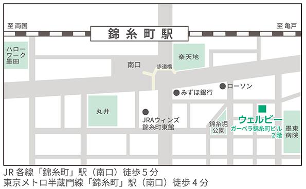 錦糸町センター地図