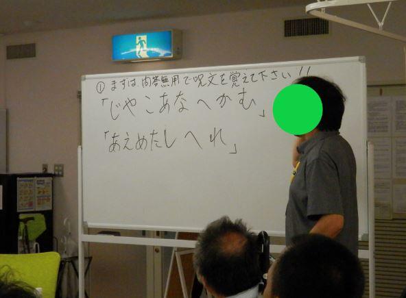 【仙台】ご利用者のリフレッシュお楽しみ講座②
