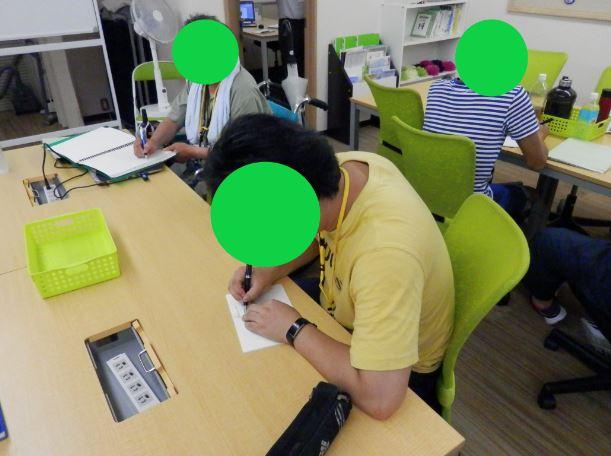 【仙台】ご利用者のリフレッシュお楽しみ講座③