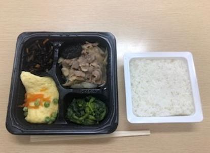 【府中】お弁当