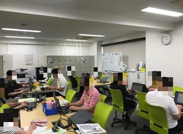 【府中】パソコン訓練