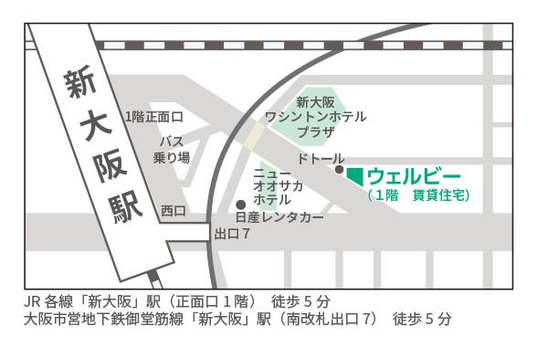 ウェルビー新大阪センター地図