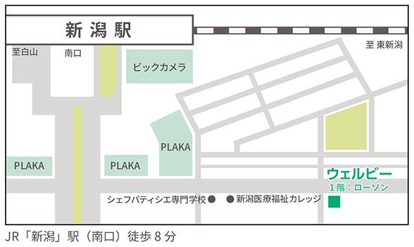 ウェルビー新潟センター地図