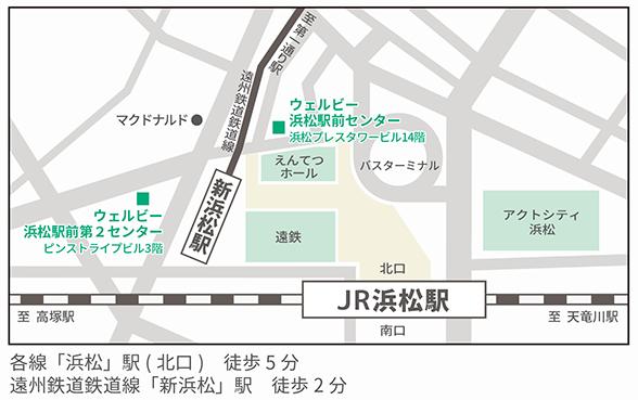 ウェルビー浜松駅前第2センター地図