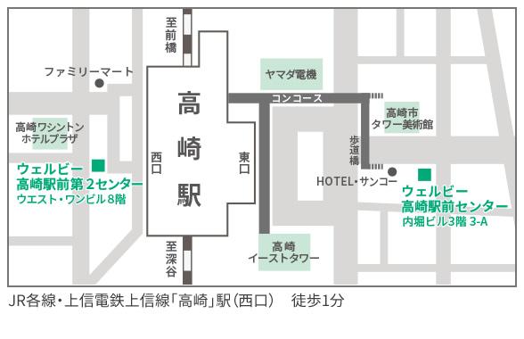 ウェルビー高崎駅前第2センター地図