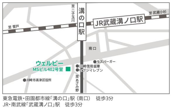 溝の口駅前センター地図