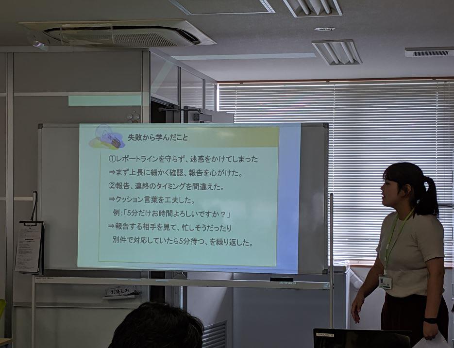 【川越第3】「新入社員の心構え」2