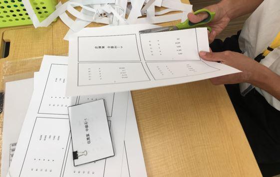 【藤沢第2】庶務課の作業(軽作業)