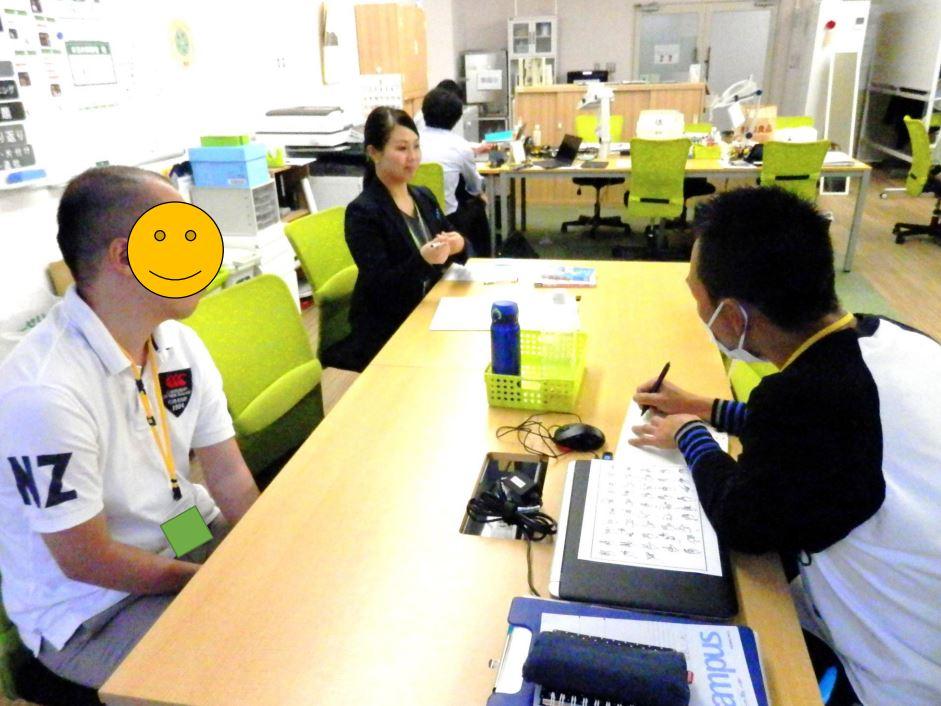 【仙台】センターでの取り組み1