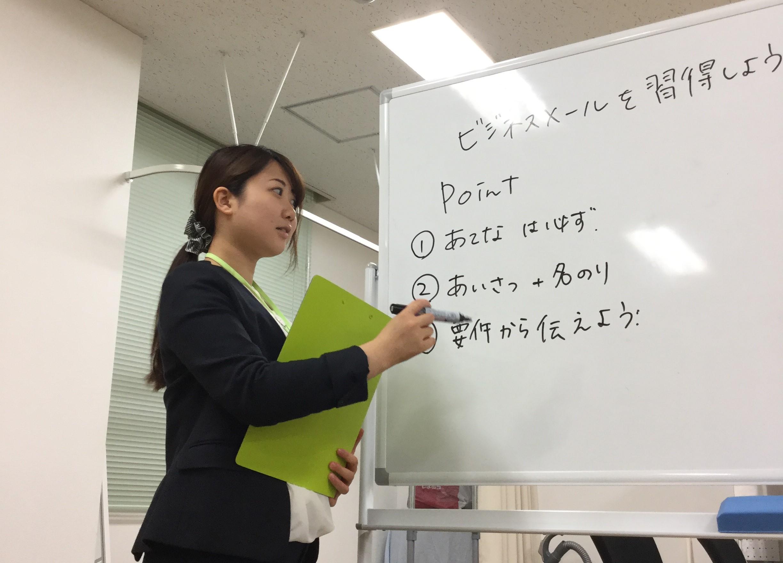 【南浦和】センター長日記③