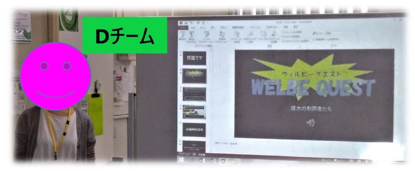 【本厚木】ウェルビーのトレーニング実践発表会4