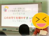 【藤沢第2】映画プレゼン大会5