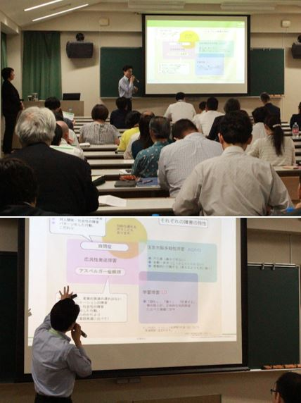 【高崎第2】高崎商科大学様教職員研修参加のご報告