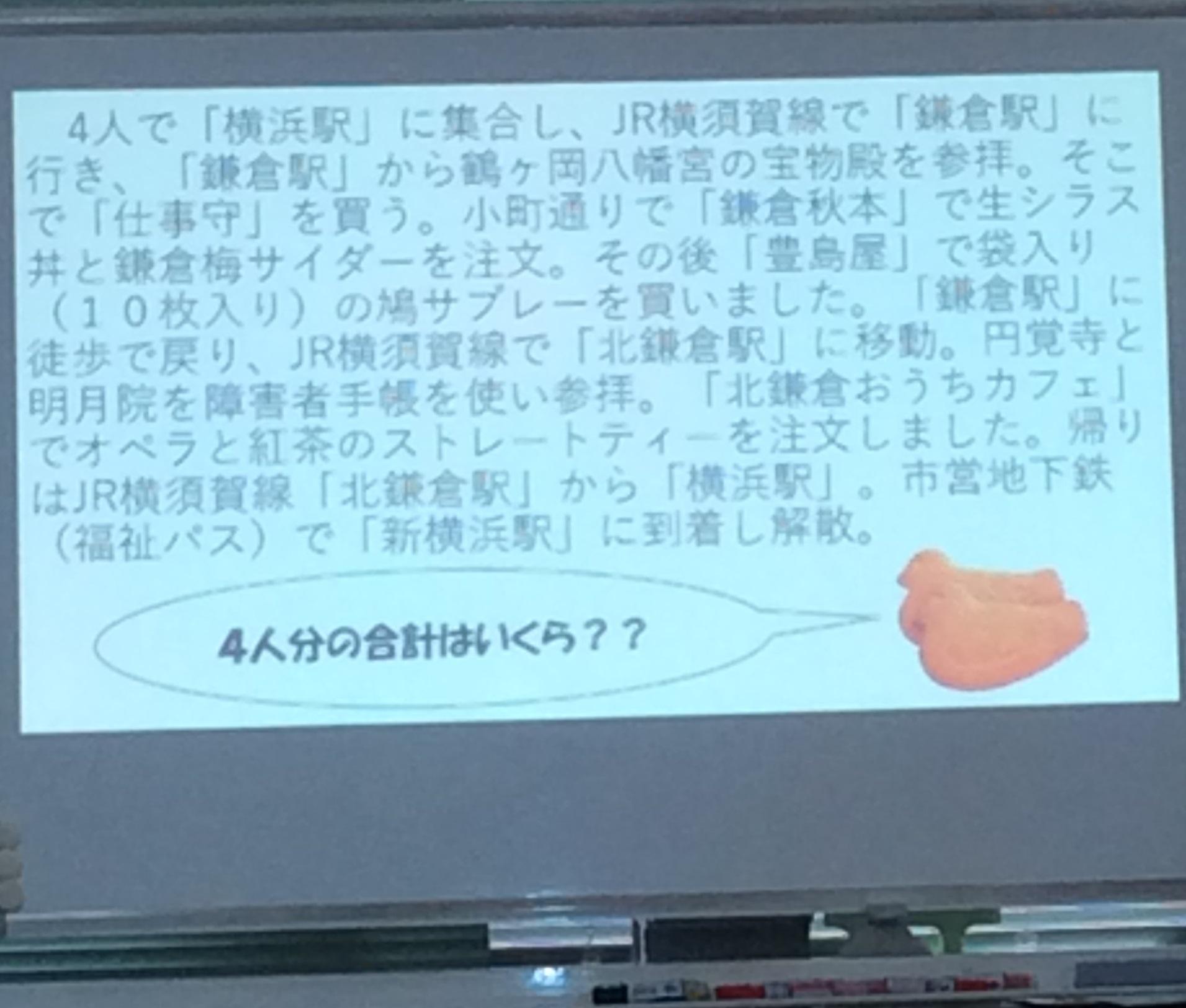 新横浜2_写真2