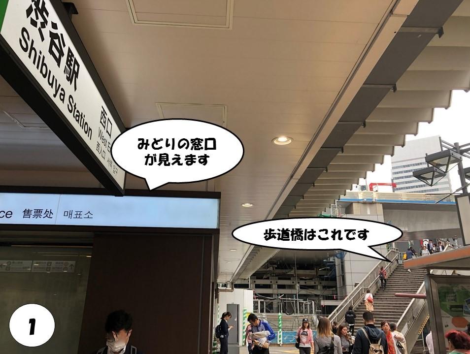 ①IMG_5320完成