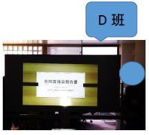 【本厚木】障害者合同面接会の感想1