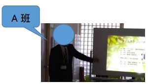 【本厚木】障害者合同面接会の感想2