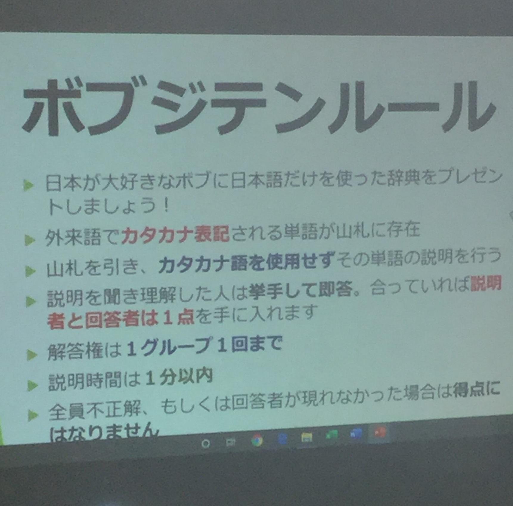 【新横浜2】写真1