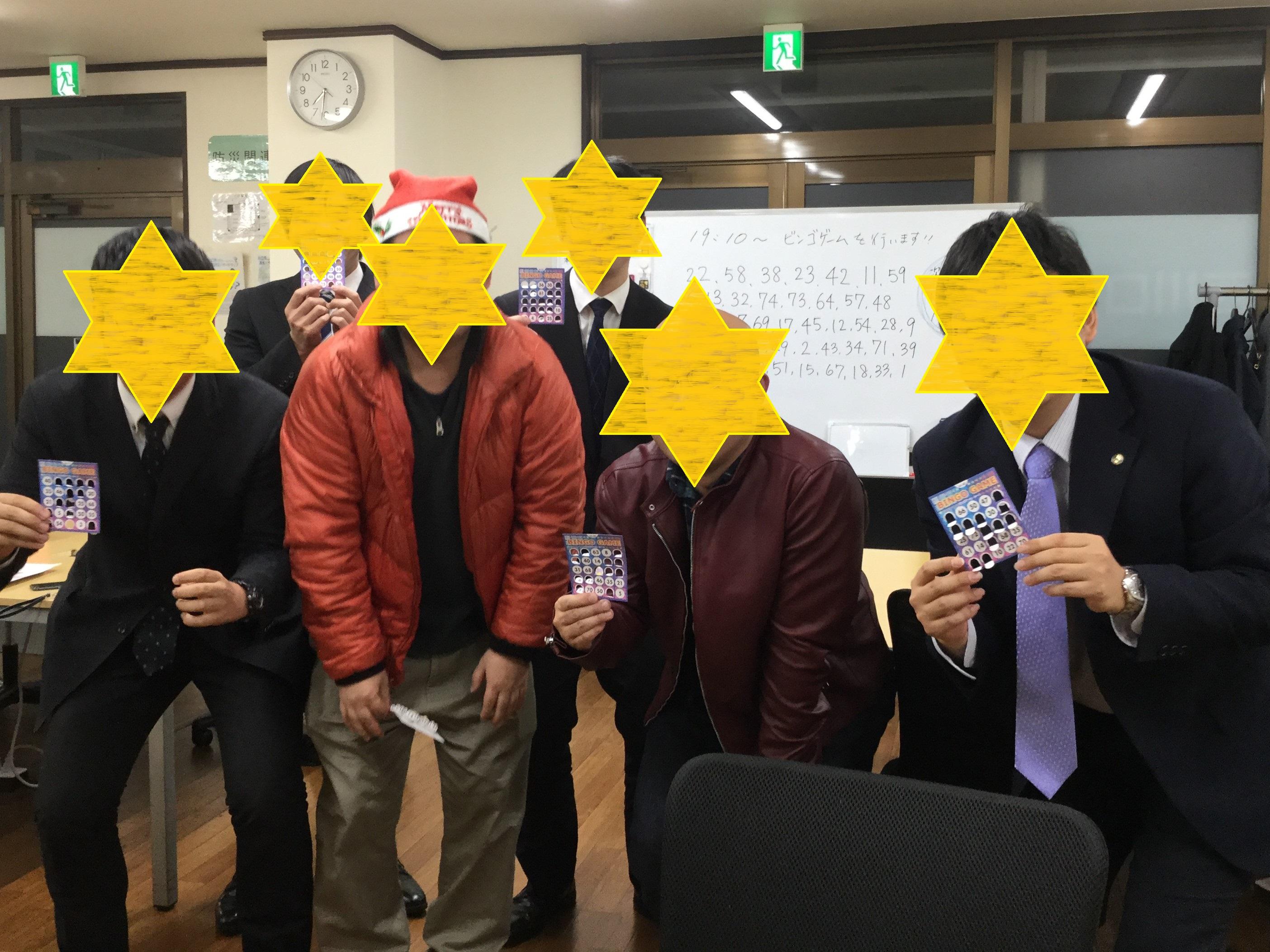 【西川口】OBOG会