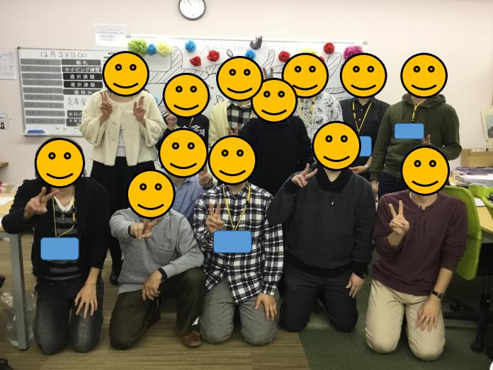 【仙台】忘年会5