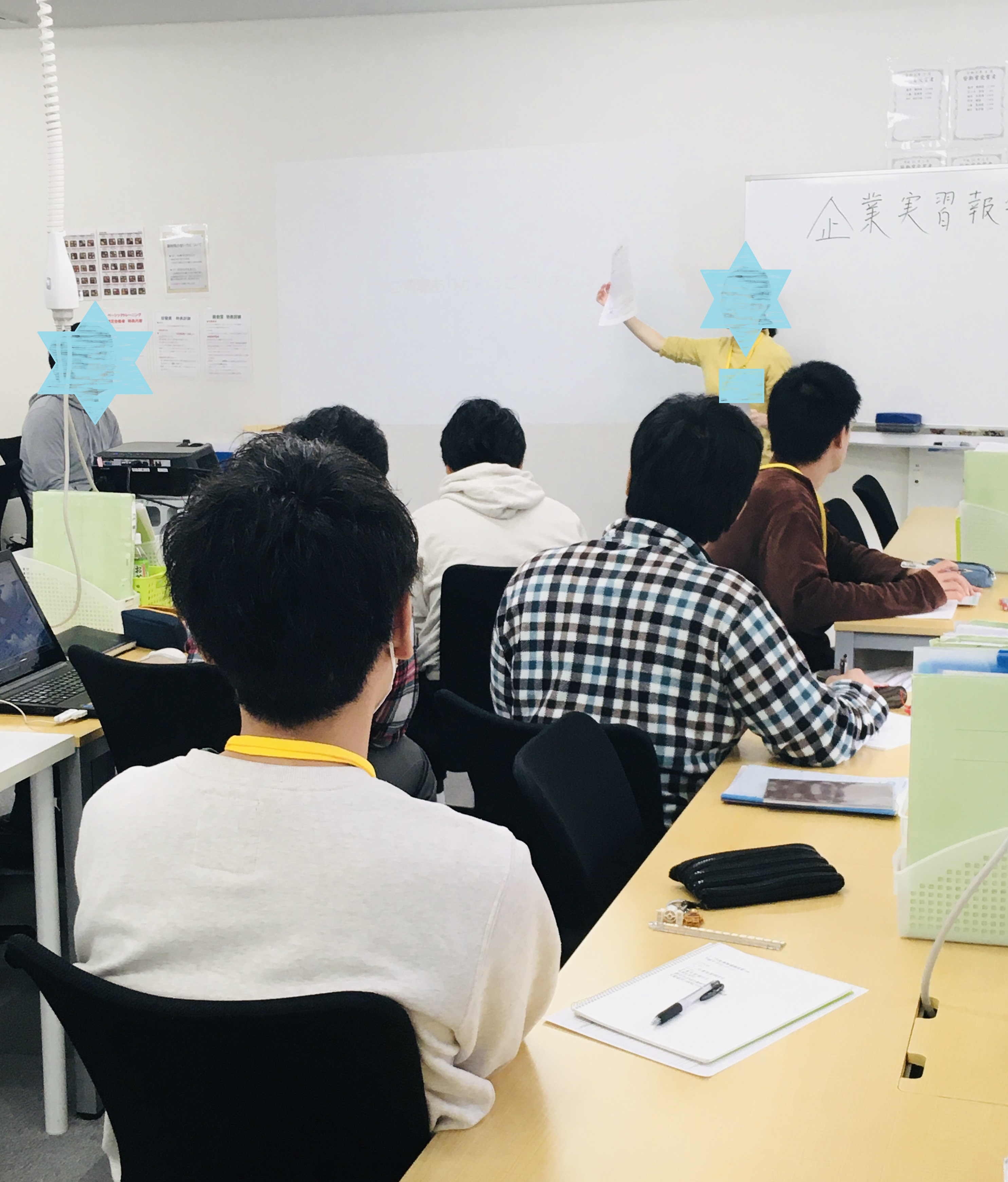 【町田市役所前】企業見学・実習報告会1