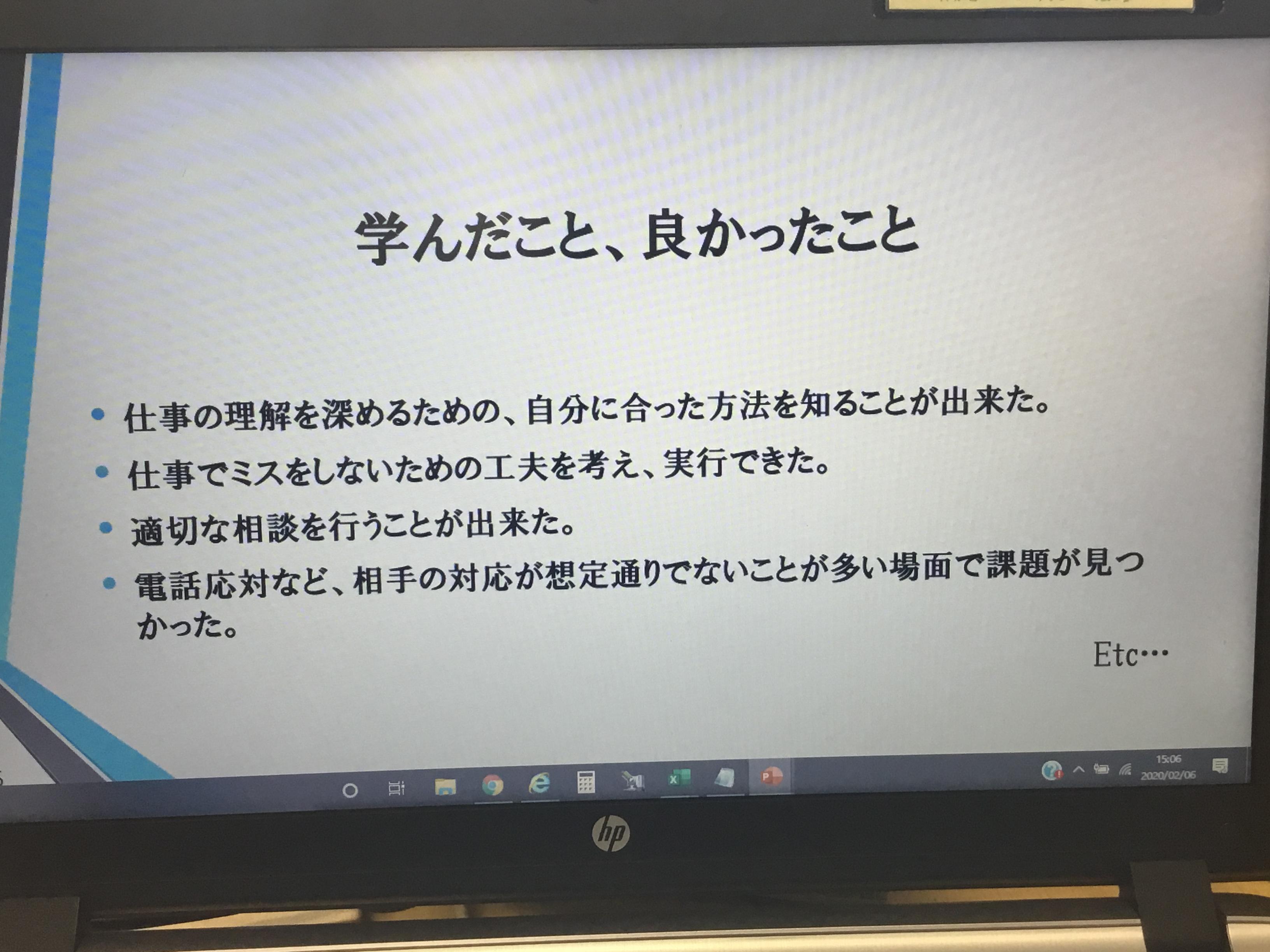 【町田市役所前】企業見学・実習報告会2