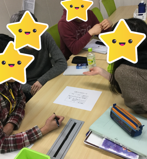 【秋葉原】チーム対抗クイズ大会のご報告(企画課)②