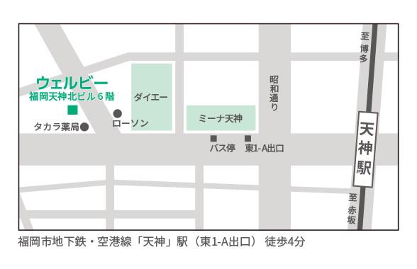 ウェルビー福岡天神北センター地図