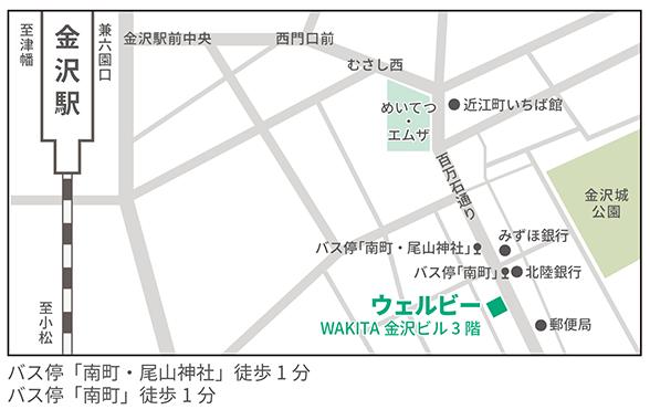 ウェルビー金沢センター地図