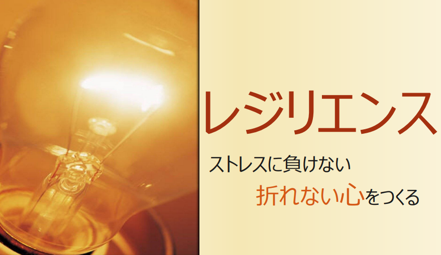 【仙台】2月のイベントのご報告3