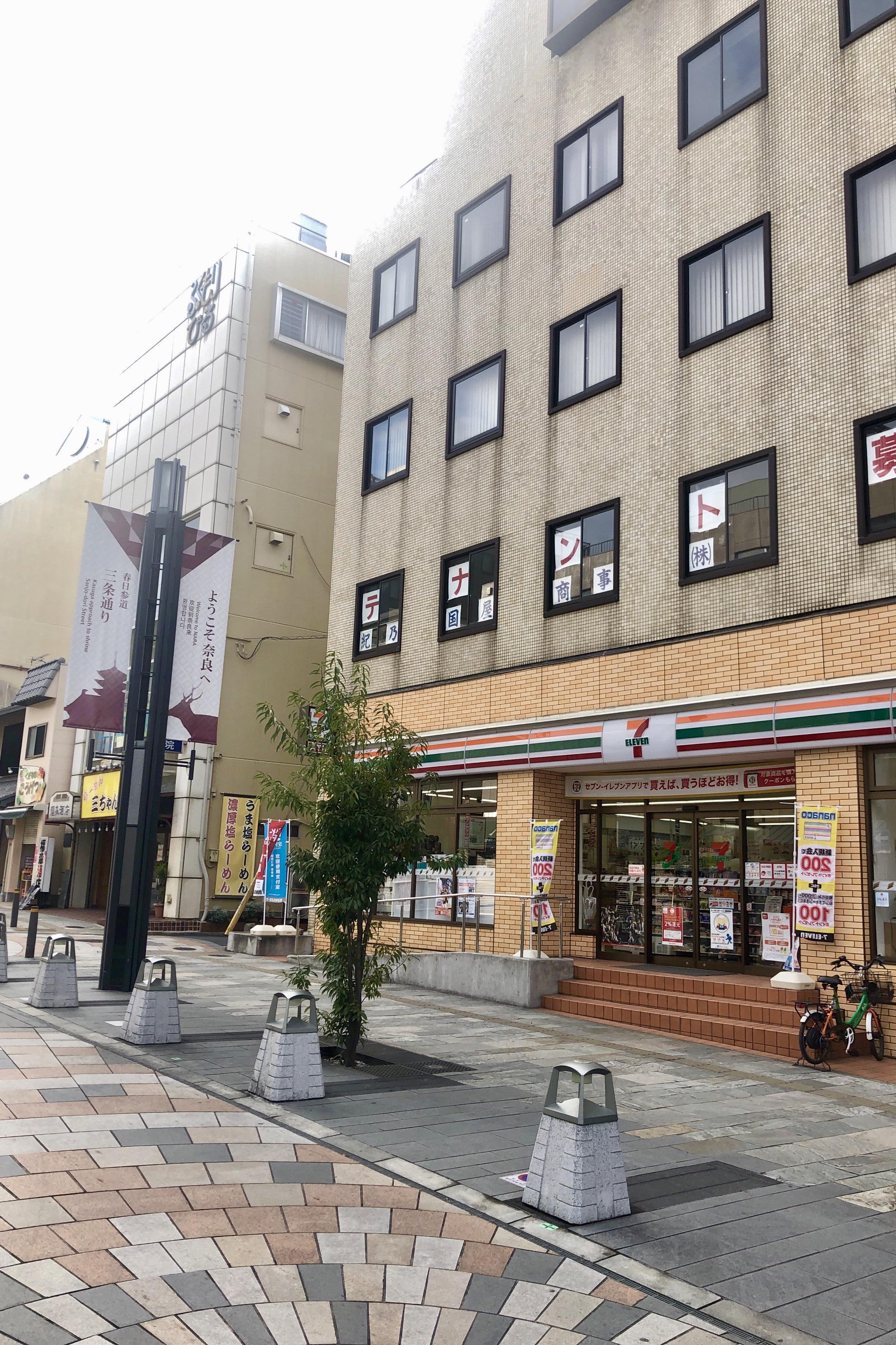 【奈良】ブログ写真4