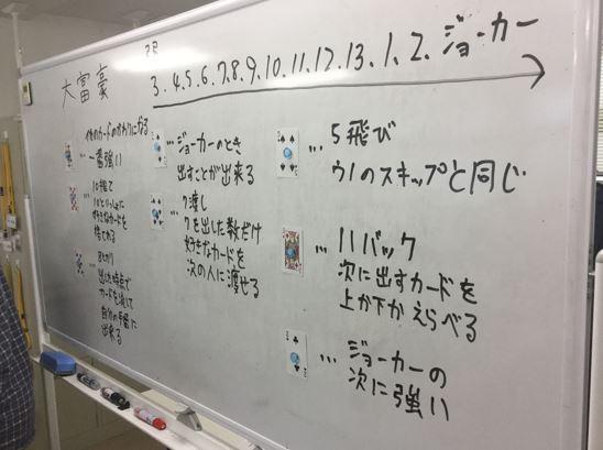 【春日部】リフレッシュ1