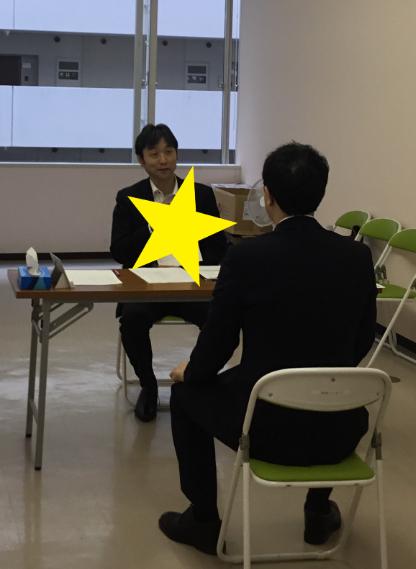 【仙台】模擬面接会20200406③