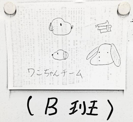 【本厚木】イベント2