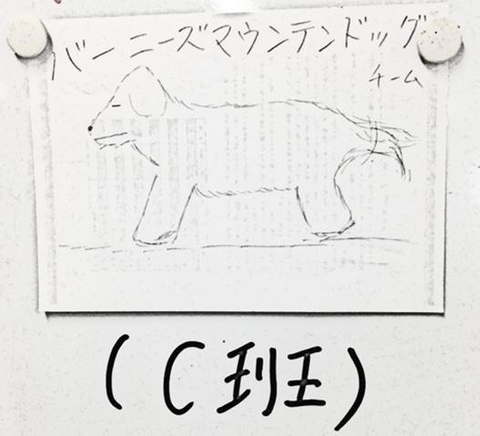 【本厚木】イベント3