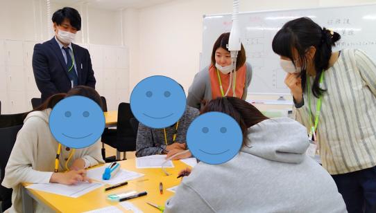 【松本】グループワーク①