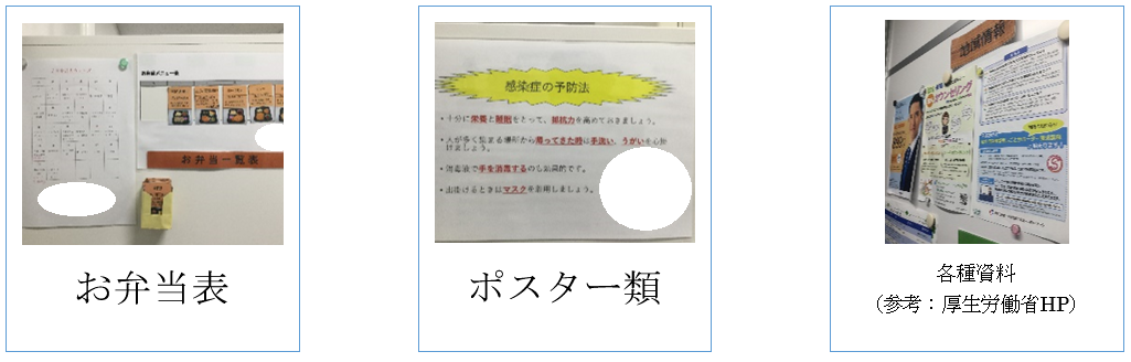 【神戸三宮】センター内