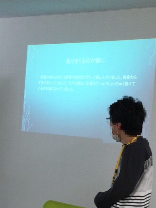 IMG_1414三鷹