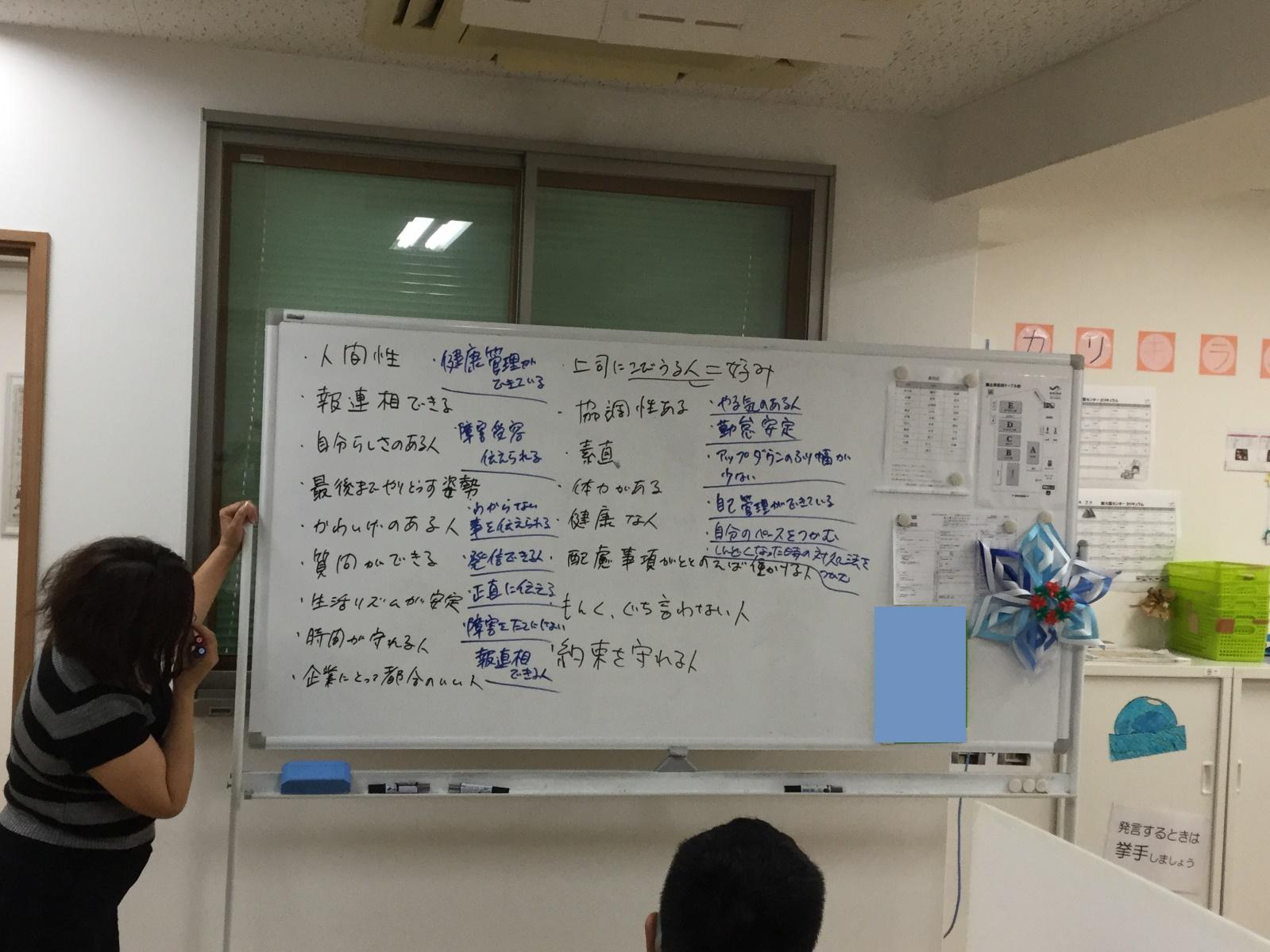 新大阪03