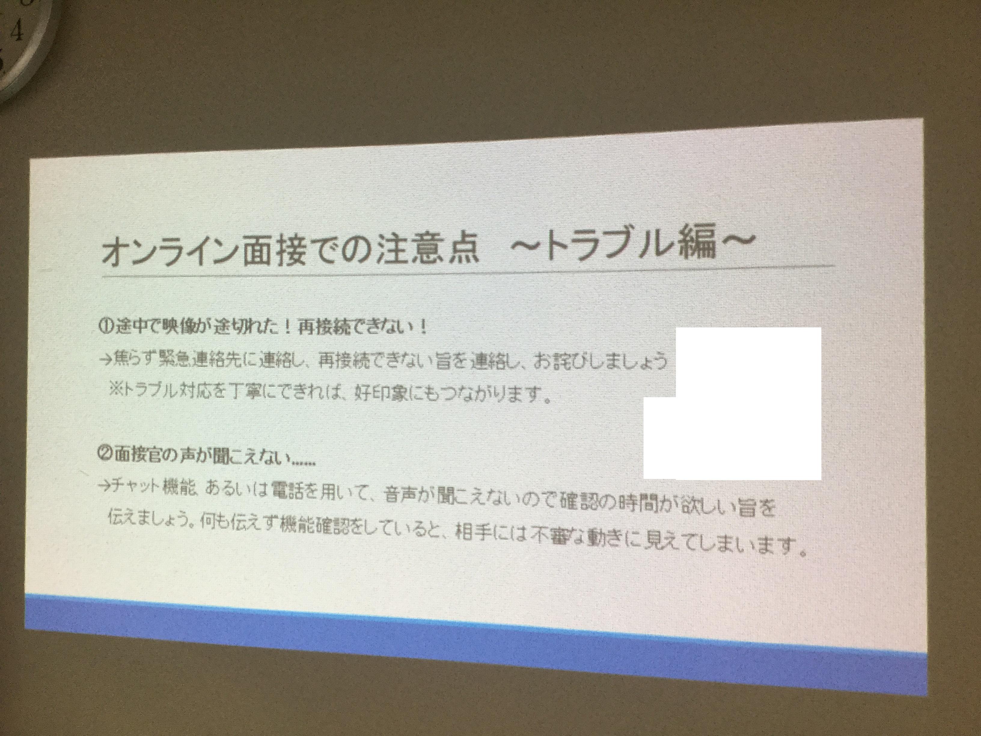 講義風景2-1